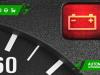 cover articol baterii auto